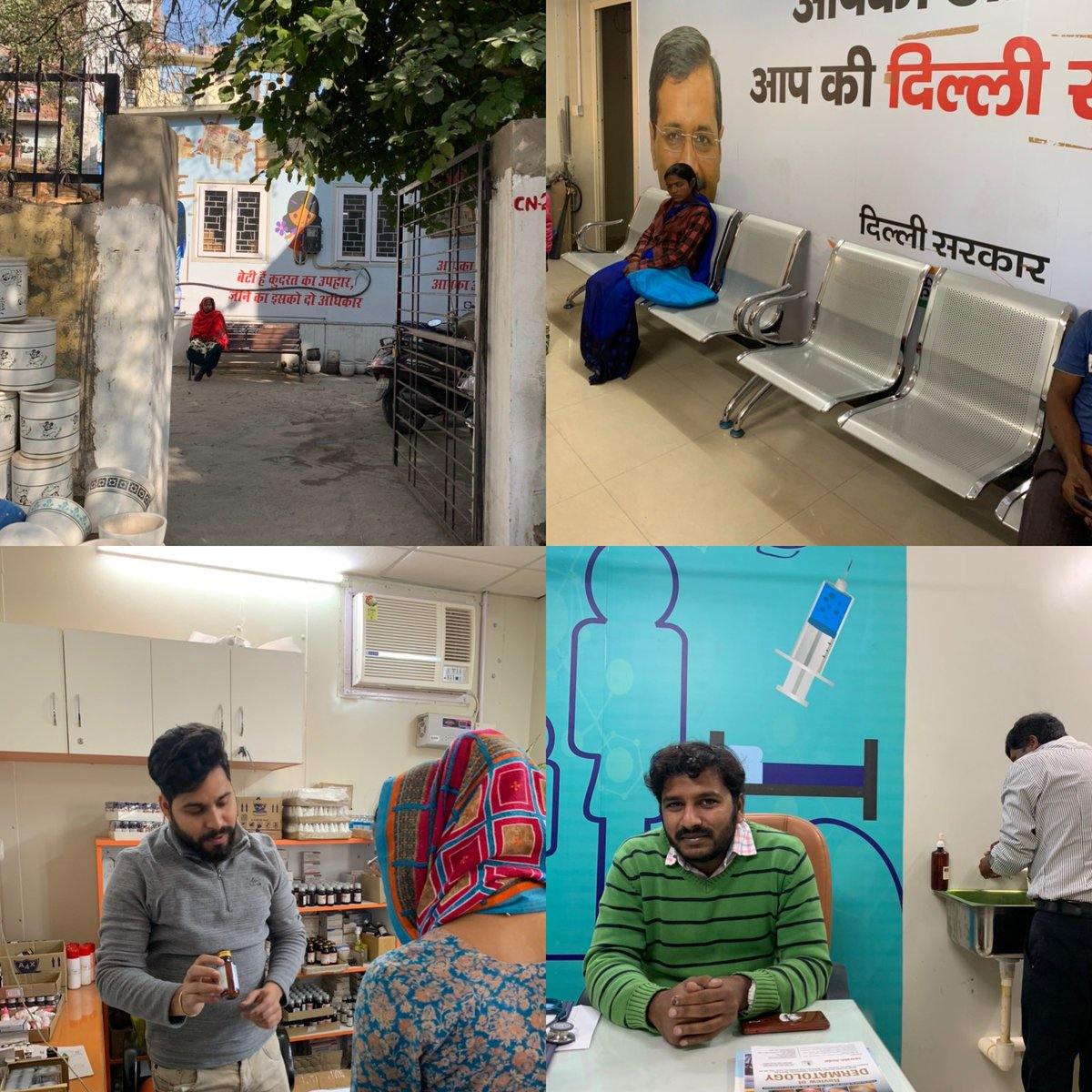Just visited a Mohalla clinic in saket, Delhi which was most impressive. Neat & clean n very efficient. I spoke to the people who said it was a boon for the Mohalla. Need to replicate this model across the country. @ArvindKejriwal @AamAadmiParty