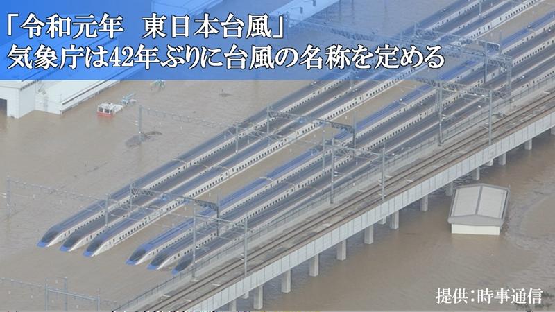 "test ツイッターメディア - 気象庁は今日2月19日(水)、去年大きな影響を与えた台風の名称を定めたと発表しました。記録的な大雨により千曲川や阿武隈川など多数の河川が氾濫した台風19号を「令和元年 東日本台風」としています。 <a rel=""noopener"" href=""https://t.co/AERbLLO42n"" title=""「令和元年 東日本台風」 気象庁は42年ぶりに台風の名称を定める"" class=""blogcard-wrap external-blogcard-wrap a-wrap cf"" target=""_blank""><div class=""blogcard external-blogcard eb-left cf""><figure class=""blogcard-thumbnail external-blogcard-thumbnail""><img src=""http://typhoonnews.com/wp-content/uploads/cocoon-resources/blog-card-cache/84ae44cd0672ec85953fb6b0b67cfeb7.jpg"" alt="""" class=""blogcard-thumb-image external-blogcard-thumb-image"" width=""160"" height=""90"" /></figure><div class=""blogcard-content external-blogcard-content""><div class=""blogcard-title external-blogcard-title"">「令和元年 東日本台風」 気象庁は42年ぶりに台風の名称を定める</div><div class=""blogcard-snippet external-blogcard-snippet"">気象庁は今日2月19日(水)、去年大きな影響を与えた台風の名称を定めたと発表しました。記録的な大雨により千曲川や阿武隈川など多数の河川が氾濫した台風19号を「令和元年 東日本台風」としています。</div></div><div class=""blogcard-footer external-blogcard-footer cf""><div class=""blogcard-site external-blogcard-site""><div class=""blogcard-favicon external-blogcard-favicon""><img src=""//www.google.com/s2/favicons?domain=weathernews.jp"" class=""blogcard-favicon-image"" alt="""" width=""16"" height=""16"" /></div><div class=""blogcard-domain external-blogcard-domain"">weathernews.jp</div></div></div></div></a> https://t.co/XtL0tGgwxh"