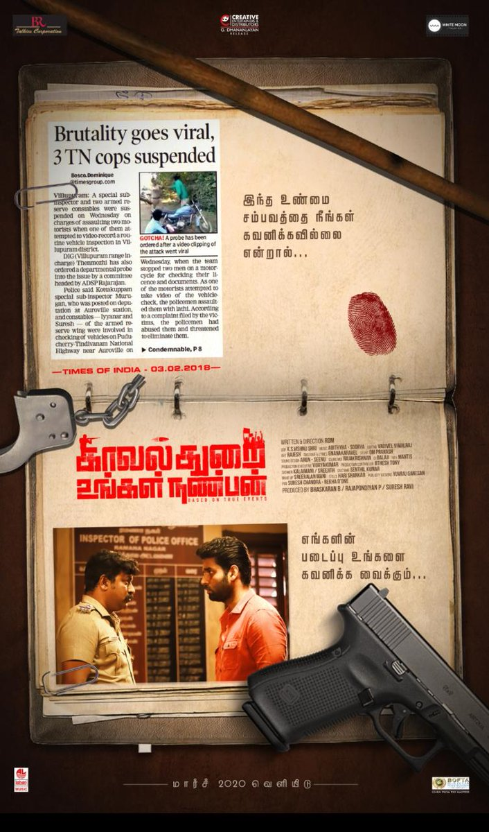 #KavalThuraiUngalNanban  Connecting Real life incidents  #KUNPoster3  @CreativeEnt4   #SureshRavi @raveena116 @KUNTheFilm @RDM_dir @BR_Talkies  @Donechannel1 @CtcMediaboy