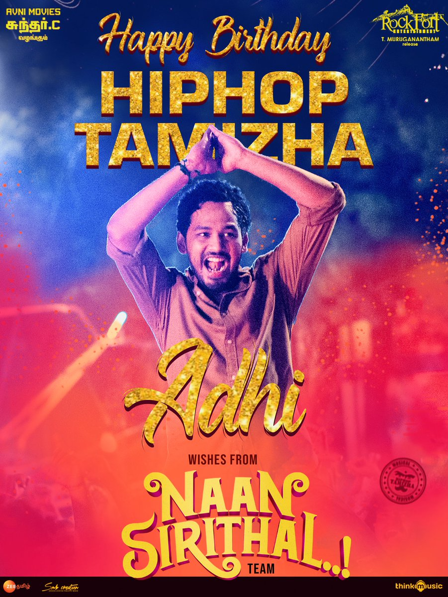 Happy Birthday @hiphoptamizha Aadhi Brother, wish you all success #HBDHiphopTamizha