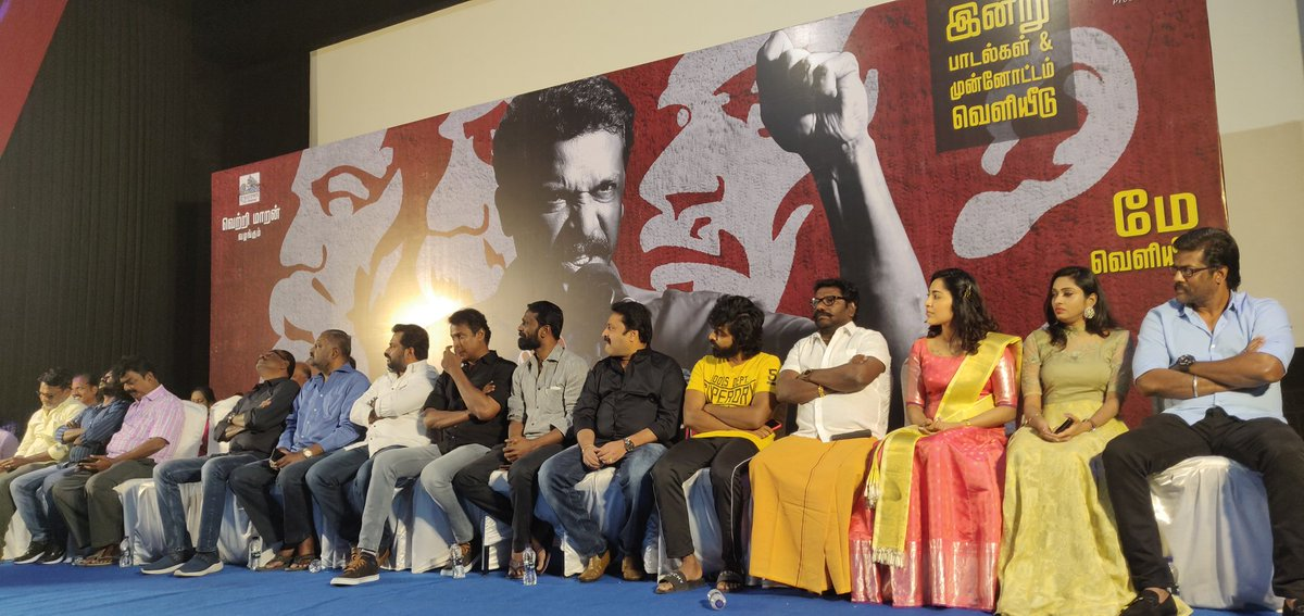 #SangaThalaivan audio and trailer launch event underway. Looks like a strong msg based film. May release  Directed by Manimaran  @thondankani @VetriMaaran @actorramya  @gvprakash is also here  @RIAZtheboss