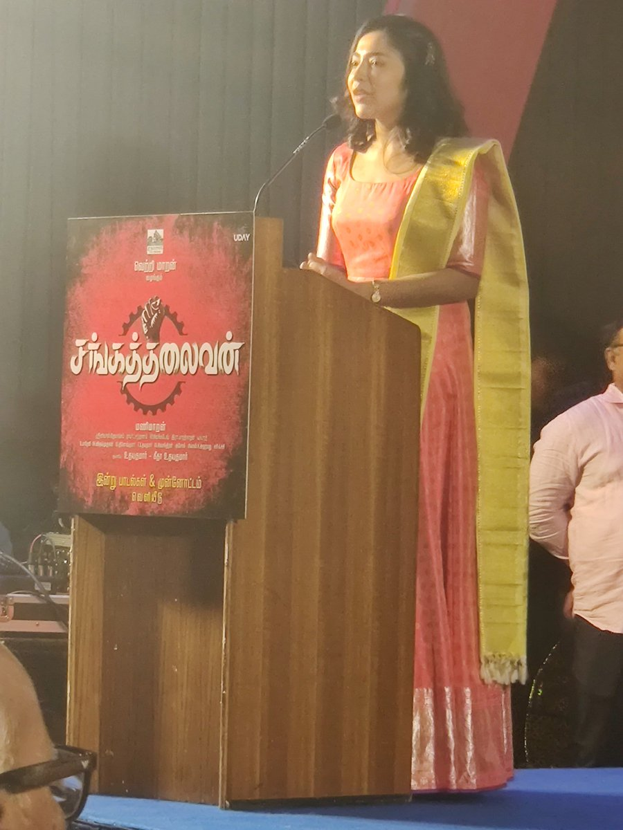 . @actorramya addressing the media at #SangaThalaivanPress meet..