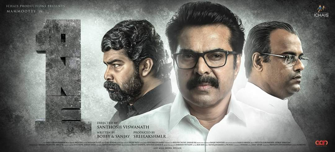 Here Comes the official teaser of @mammukka's #One!   #OneMovieTeaser ▶