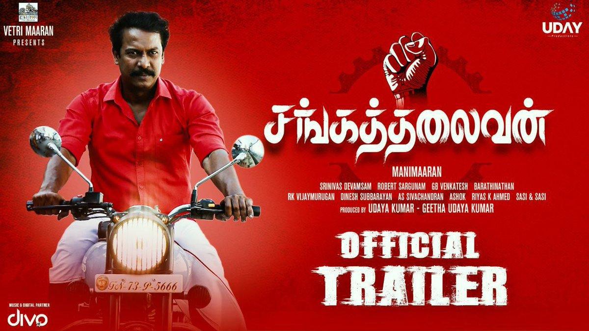 Official Trailer Of @thondankani's  #Sangathalaivan is Here!   ▶