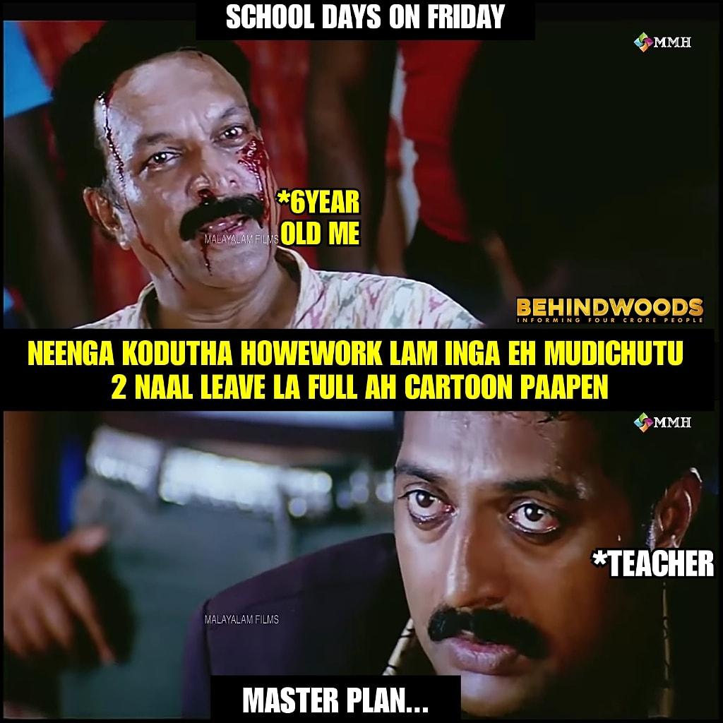 Plan pani panuvom la! 😂😎  #SchoolDays #SchoolMemories #HomeWork #Teacher