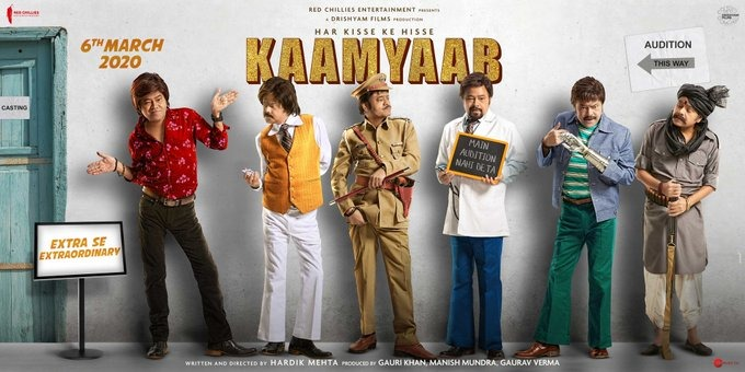 Here comes the newest poster of #Kaamyaab featuring  @imsanjaimishra  #DeepakDobriyal #HardikMehta @RedChilliesEnt @iamsrk @gaurikhan @ManMundra @VenkyMysore @_GauravVerma @DrishyamFilms