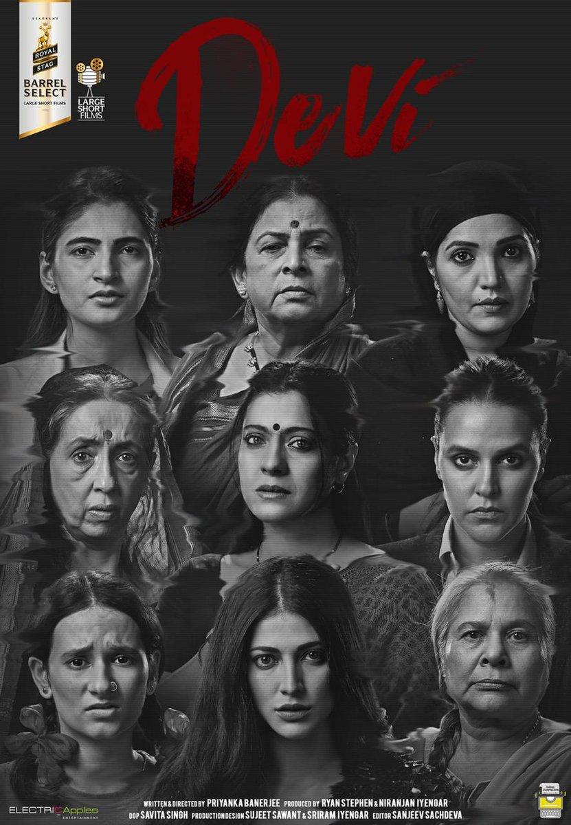 First poster of #Devi! The teaser of the powerful short film by @priyankabans drops on 24th Feb!  #YouAreADevi #RoyalStagBarrelSelect #LargeShortFilms @electricapplese @itsKajolD @shrutihaasan @nehadhupia @neenakulkarni @muktabarve @ashesinwind #SandhyaMhatre #RamaJoshi