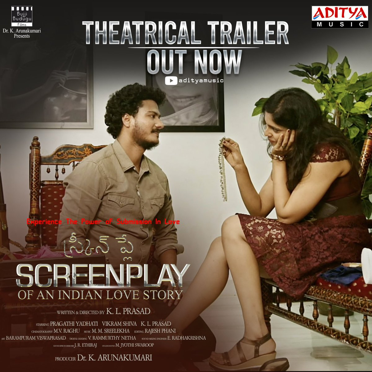 #ScreenPlay Movie Theatrical Trailer Out Now  ►  Experience The Power Of Submission In Love.  Music By #MMSreeLekha   Directed By #KLPrasad  #PragathiYadhati #VikramShiva #DrKArunakumari