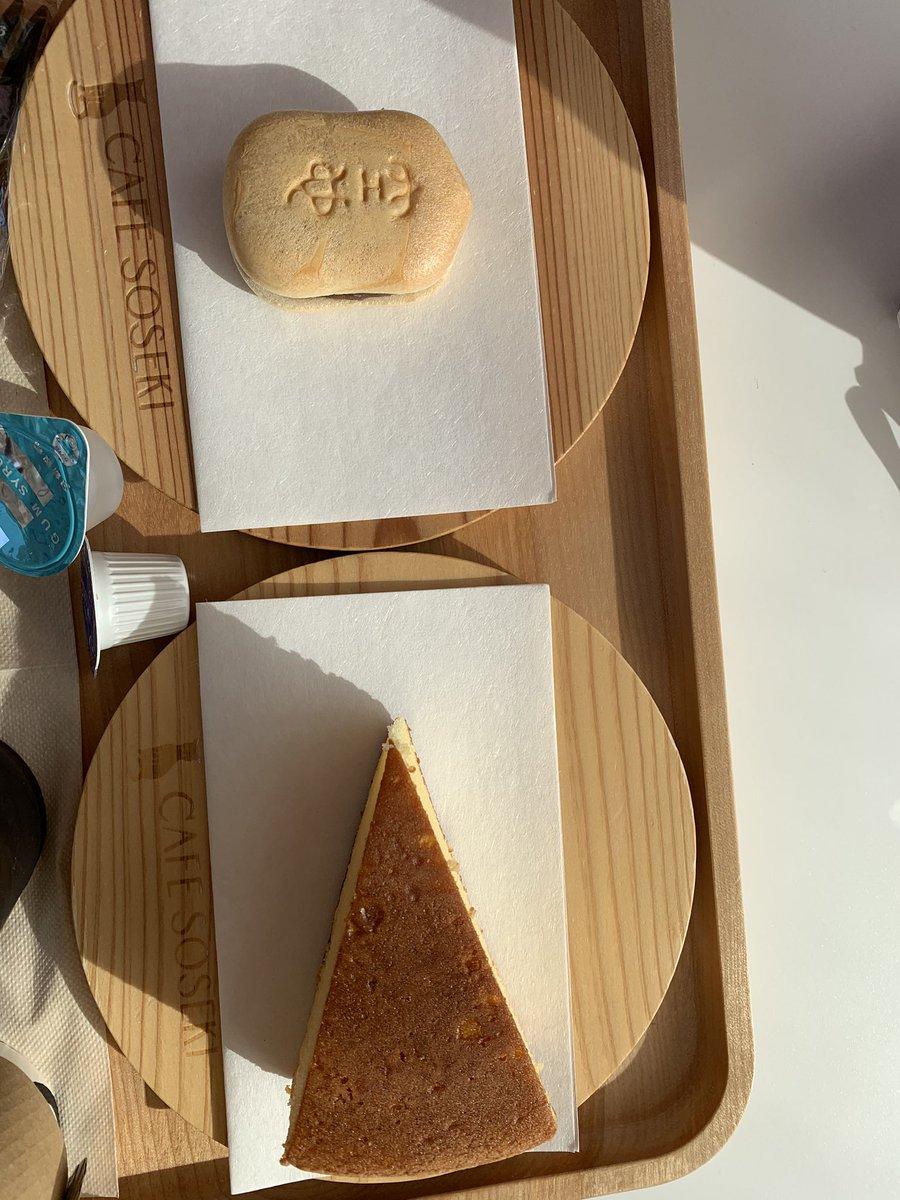 test ツイッターメディア - #漱石の日  https://t.co/UxsJWNtgen 新宿区にある漱石山房記念館 書斎の再現もあります。  カフェでは、空也最中や、長崎堂@広島のバターケーキなども😋  草間彌生さんの美術館(要予約)も近いです。 https://t.co/ZT9tMUMMjD