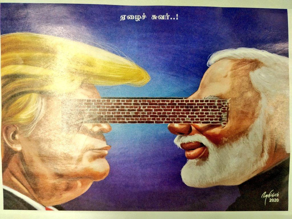 #Gujarat wall to hide poverty #Modiwall