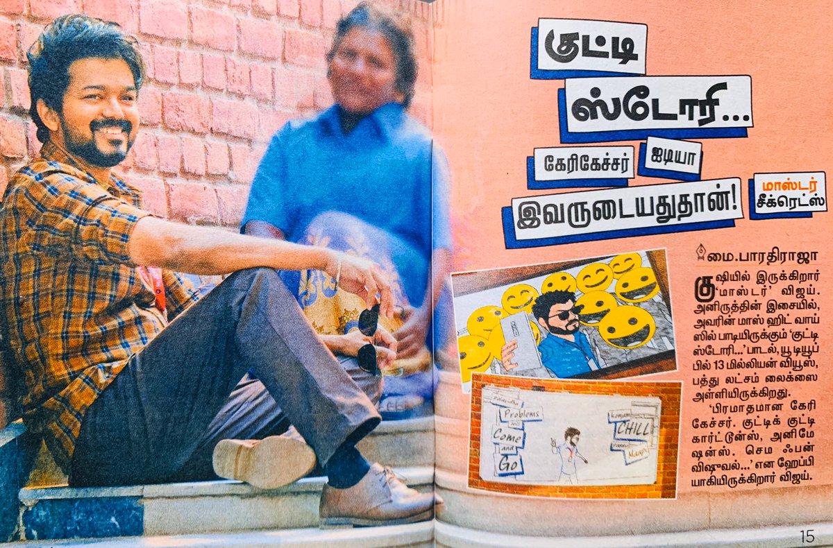 #KuttiStory kungumam article 🔥😎  #Master @actorvijay @MasterMovieOff!