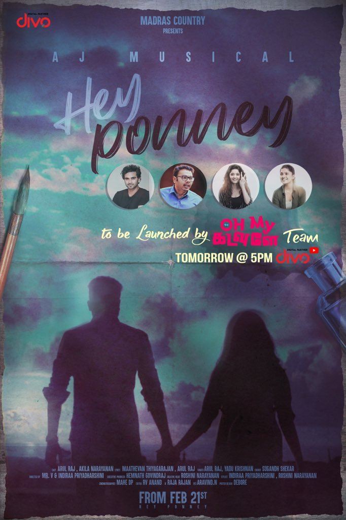HEY PONNEY - I have worked on the lyrics of this fun song composed by @arulraj07616463.   This music video directed by Mr.V & the super talented @DharshiniSheka1 will be launched by #OhMyKadavule team today 05:00 PM 😃  @AshokSelvan @ritika_offl @vanibhojanoffl & Shiva Shah Ra ❤️