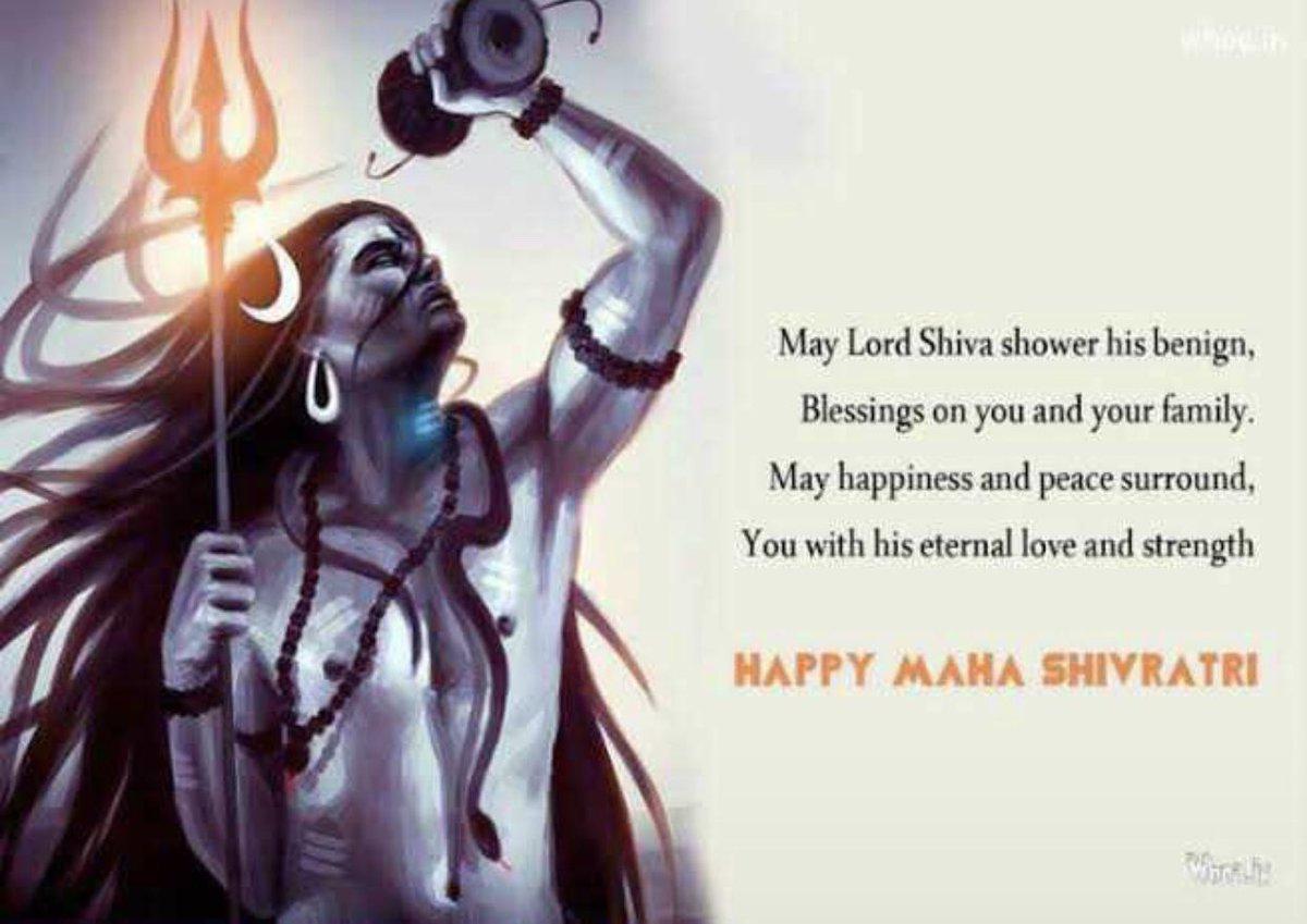 बमभोले 🙏🏻 सभी को महाशिवरात्रि के पावन पर्व की हार्दिक शुभकामनाएं..भगवान भोलेनाथ आप सभी के जीवन को खुशियों से भर दें..🙏🙏🔱🔱  #हर_हर_महादेव #MahaShivaratri #HappyShivaratri