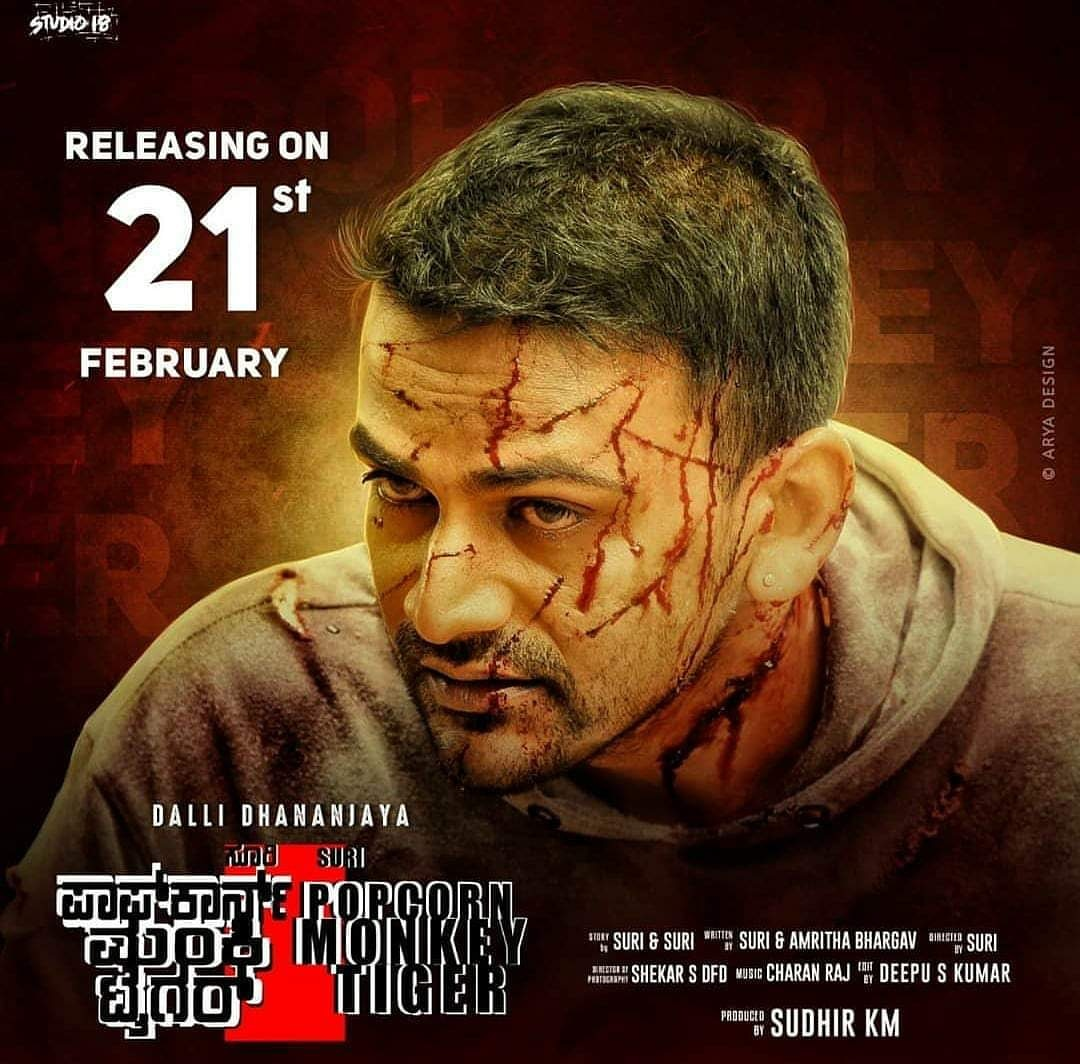 All the best @Dhananjayaka .... excited to watch you in this film #PopcornMonkeyTiger   @Dhananjayaka