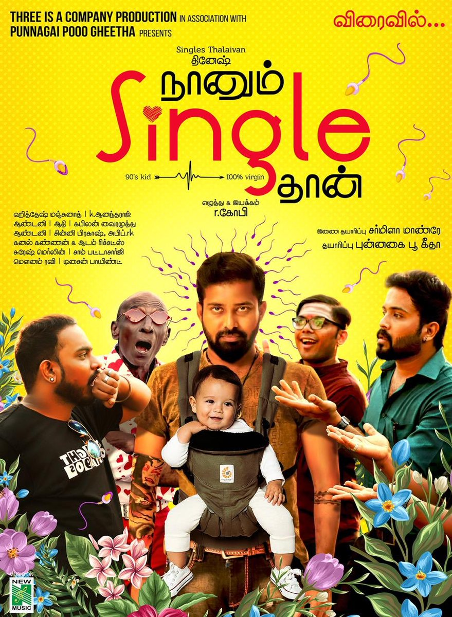 When your gang 90's kid is married 👰💒 suddenly , All other 90's kids reaction will be Ahwwww   Single Thalaivan @Dineshvcravi in #NaanumSingleThaan releasing very soon.  @Rgopi_dir @DeeptiSati @TheHiteshM @sharmilamandre @ActressGheetha @Pro_Bhuvan @NewMusicIndia @CtcMediaboy