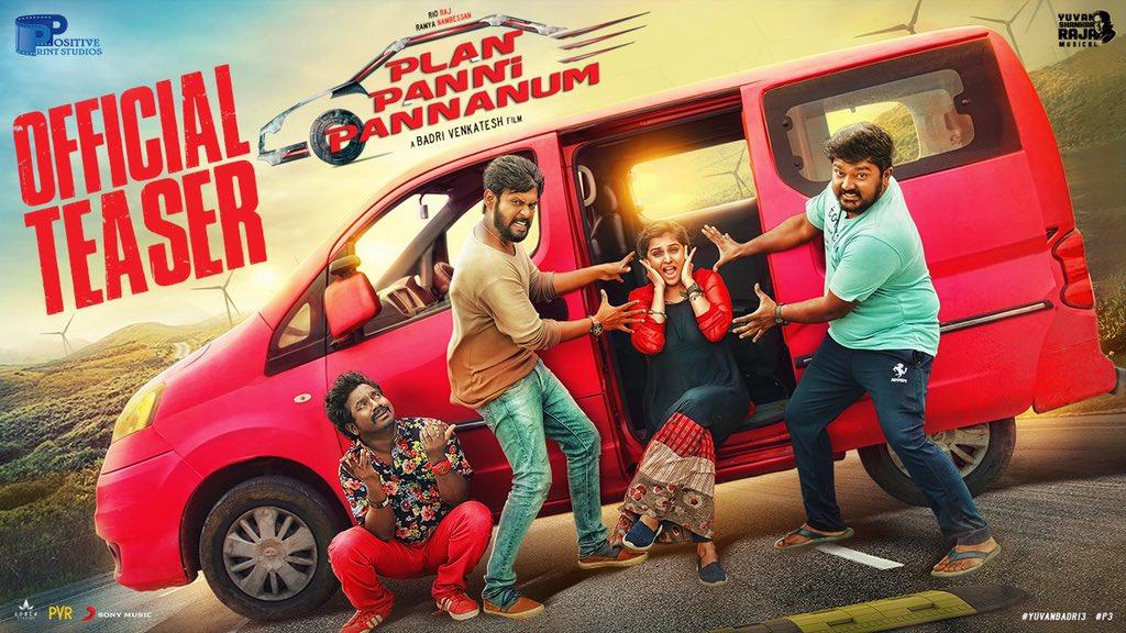 !!! @positiveprint_  @rio_raj @dirbadri @thisisysr @Bala_actor !! Check out the official teaser of #PlanPanniPannanum #p3 !! Get ready for a fun ride woohoo 🙌🏽