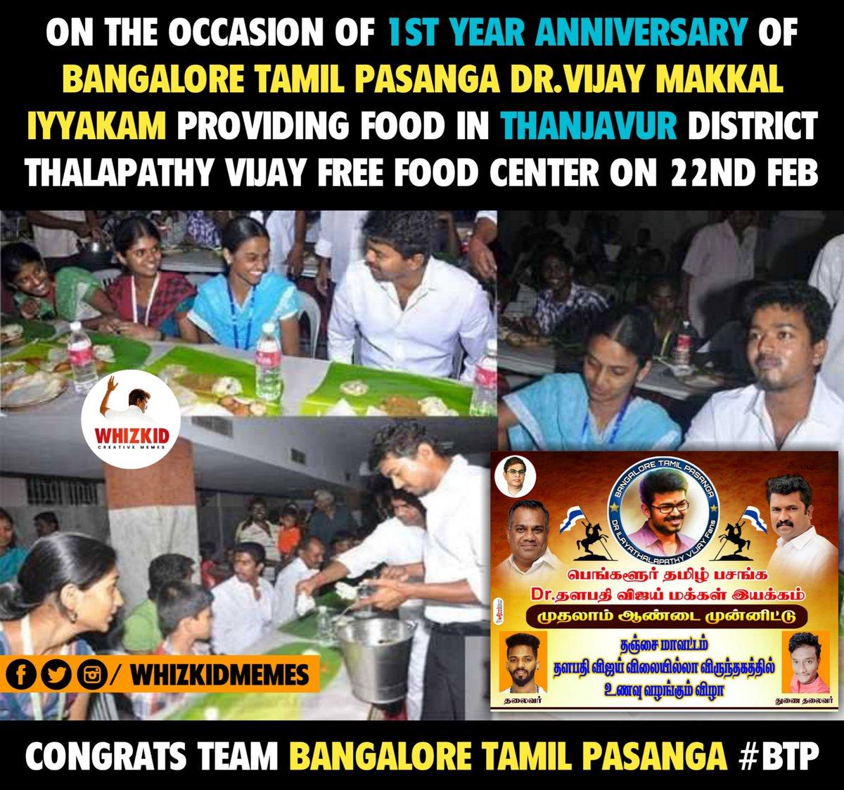 On the occasion of 1st year anniversary of Bangalore Tamil Pasanga Dr.Vijay Makkal Iyyakam providing food in Thanjavur district Thalapathy Vijay Free food center on 22nd February !  Congrats Team Bangalore Tamil Pasanga (@BTP_Offl )  #Master #1YRoFBTPVMI  @TNJ_VMI @m_gajan