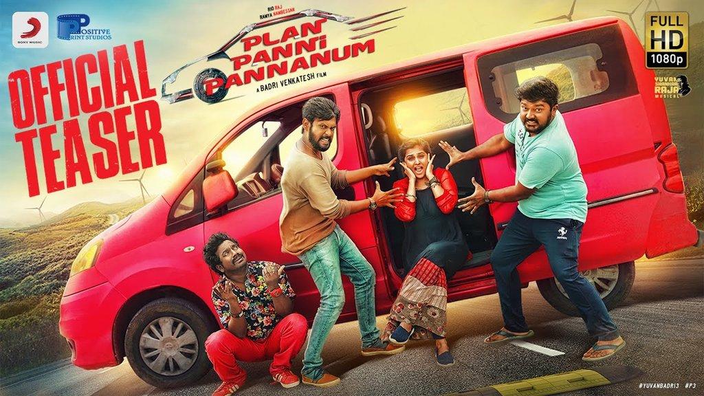 Presenting the official teaser of the fun #PlanPanniPannanum! 🥳💥  Watch and enjoy now ➡️   #P3Teaser #YuvanBadri3 @positiveprint_ @thisisysr @dirbadri @rio_raj @nambessan_ramya