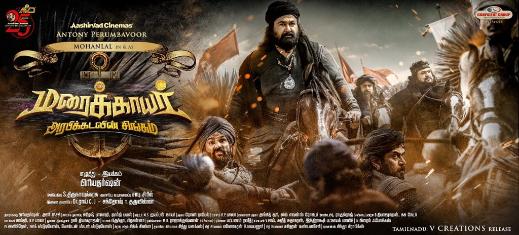 Here it is, Tamil first look of Magnum opus #Marakkar 👍😊  @mohanlal @aashirvadcine @priyadarshandir @SunielVShetty  @sabucyril @DOP_Tirru @impranavlal  @MarakkarMovie