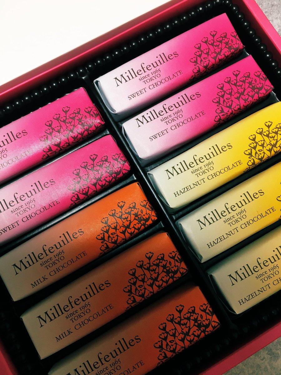 test ツイッターメディア - チョコレートもらった ベルンのミルフィユ ありがとうございます https://t.co/U8s5WJohfH