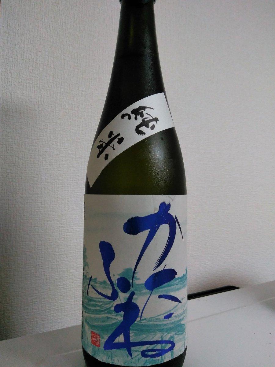 test ツイッターメディア - 新潟の美味しいお水。 かたふね 越乃雪椿 亀の翁 極上吉乃川 #新潟に来るんだすけこれ食ってけ https://t.co/f5tNsM6jT3
