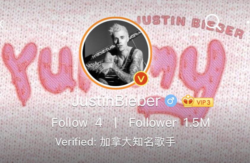 Justin Bieber has just exceeded +1.5M followers on Weibo!