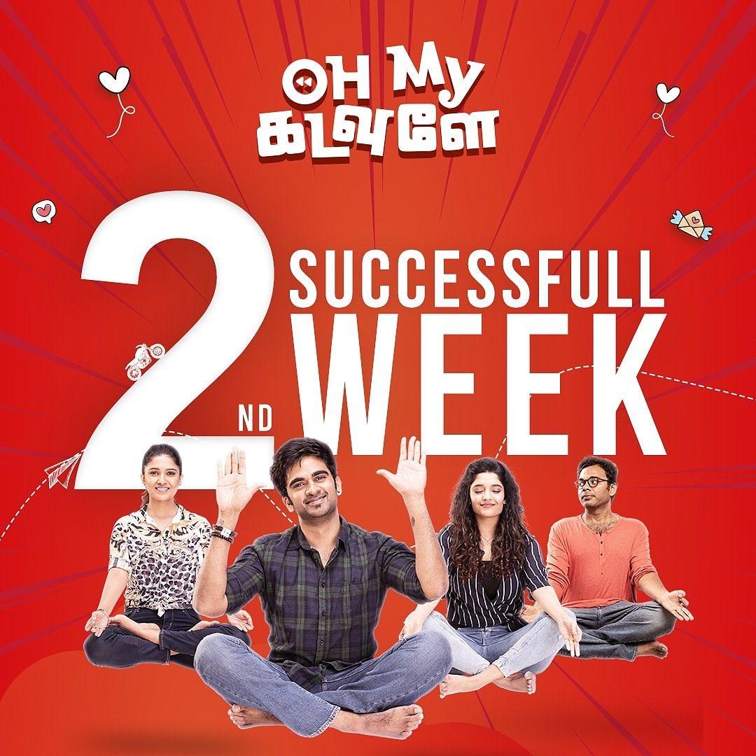 #OhMyKadavule Successful Second Week !!  @VijaySethuOffl @AshokSelvan @ritika_offl @vanibhojanoffl