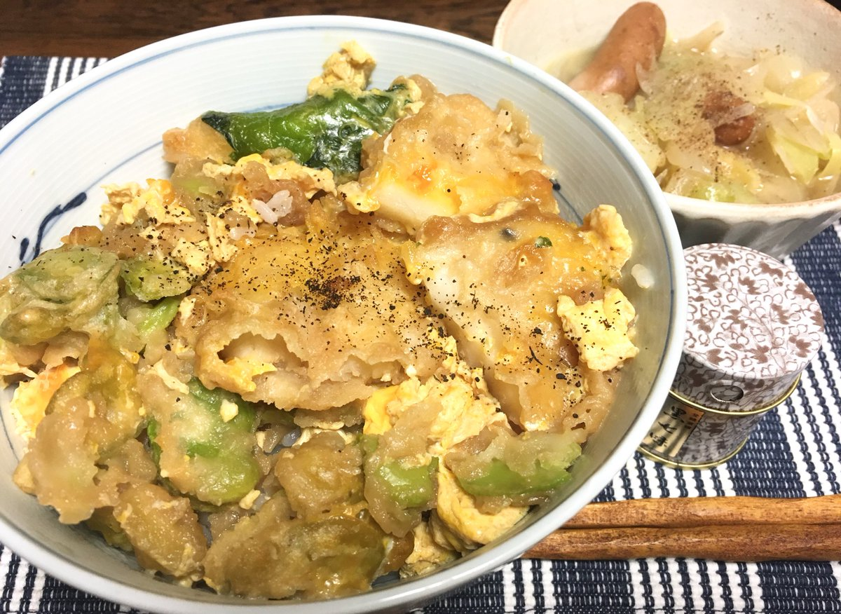 test ツイッターメディア - 晩御飯は天とじ丼。今日はハゲ天が100円の日。イカキスレンコンそら豆。スープはオイシックスのキットの一部をアレンジ。豪華なり。 https://t.co/4z3ehvvd30