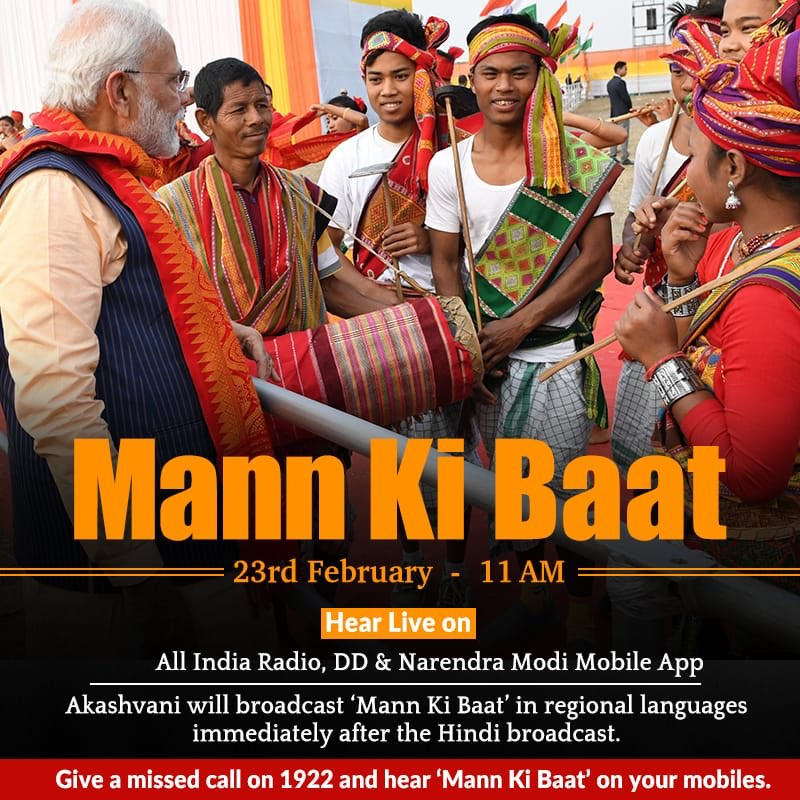 Do tune in tomorrow. #MannKiBaat https://t.co/4ouloyphIs