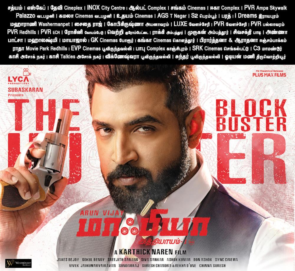 The excitement that the promotional material created led to a good opening for #Mafia, turning out to be another solid start for @arunvijayno1.   @karthicknaren_M's world is set to gain more love over the weekend and the coming week.   Nana nana naaaa!