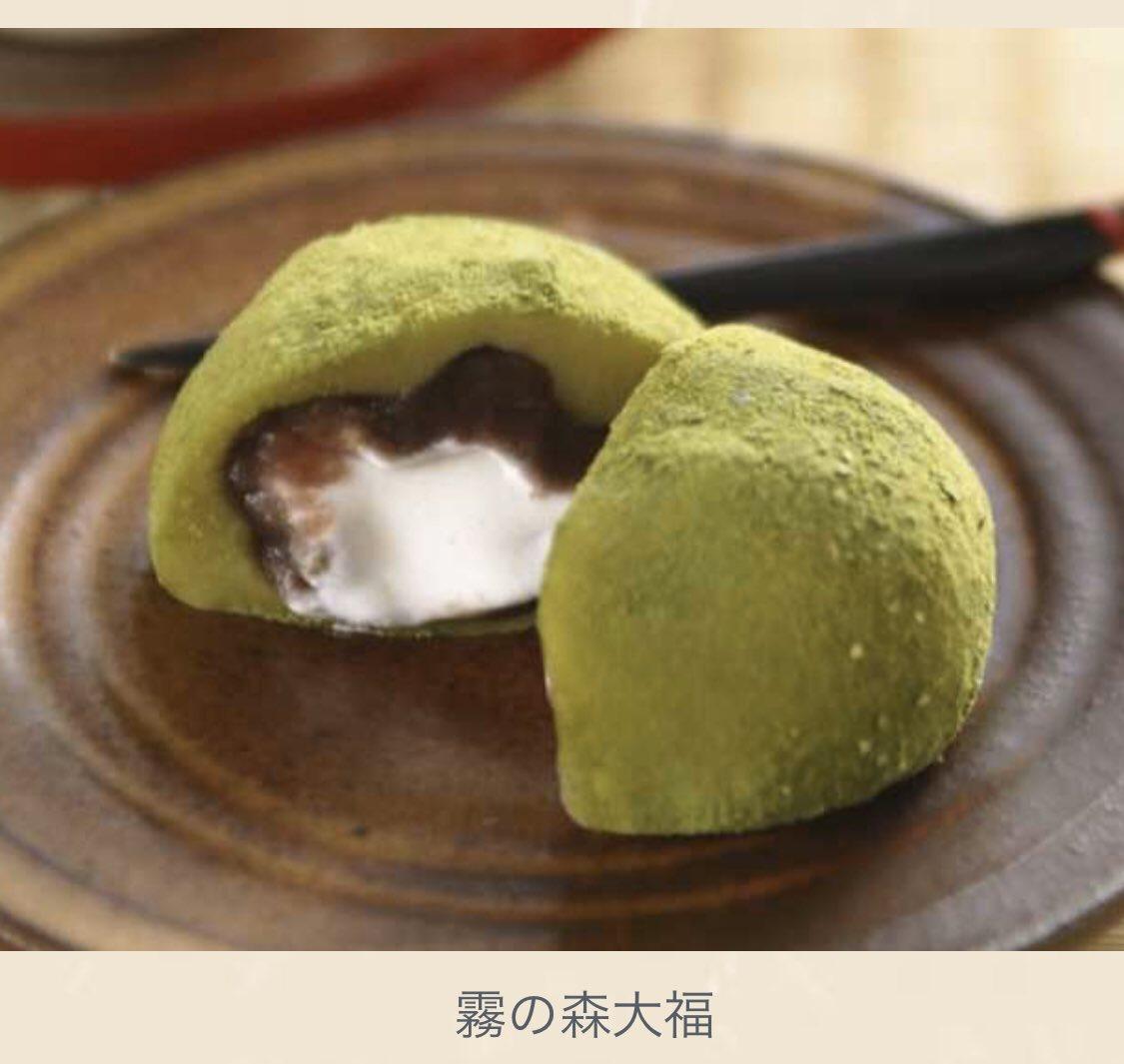 test ツイッターメディア - @GANAPATI00 わたし、愛媛産なので四国の美味いものには敏感😁 今度、機会があったら霧の森大福をお土産にいただいてください✨ 人気過ぎてお取り寄せは抽選販売なん😅 https://t.co/ZHRkYtIF8J
