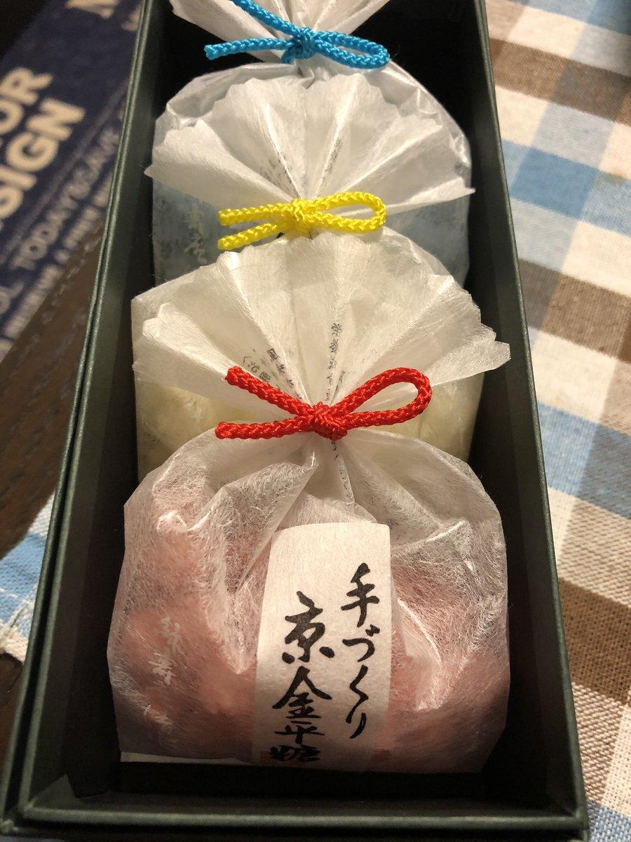test ツイッターメディア - せっかく京都に行ったので緑寿庵清水の金平糖を https://t.co/DF6qaUBHXr