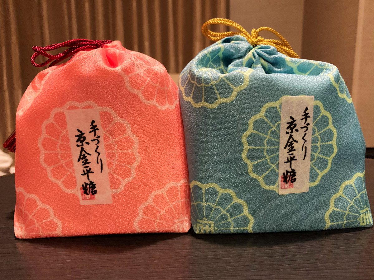 test ツイッターメディア - 京都来たら必ず買う緑寿庵清水の金平糖 本当は本店行きたかったけど雨だったので近場で 金平糖の概念壊れる位美味しい https://t.co/AGMWP8yene