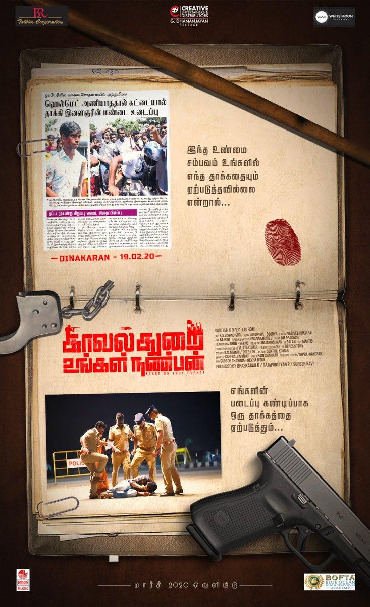 #KUN #KUNPoster4  'Real Life on Screen' soon.  @CreativeEnt4 @Dhananjayang   #SureshRavi @raveena116 @KUNTheFilm @RDM_dir @BR_Talkies  @SureshChandraa
