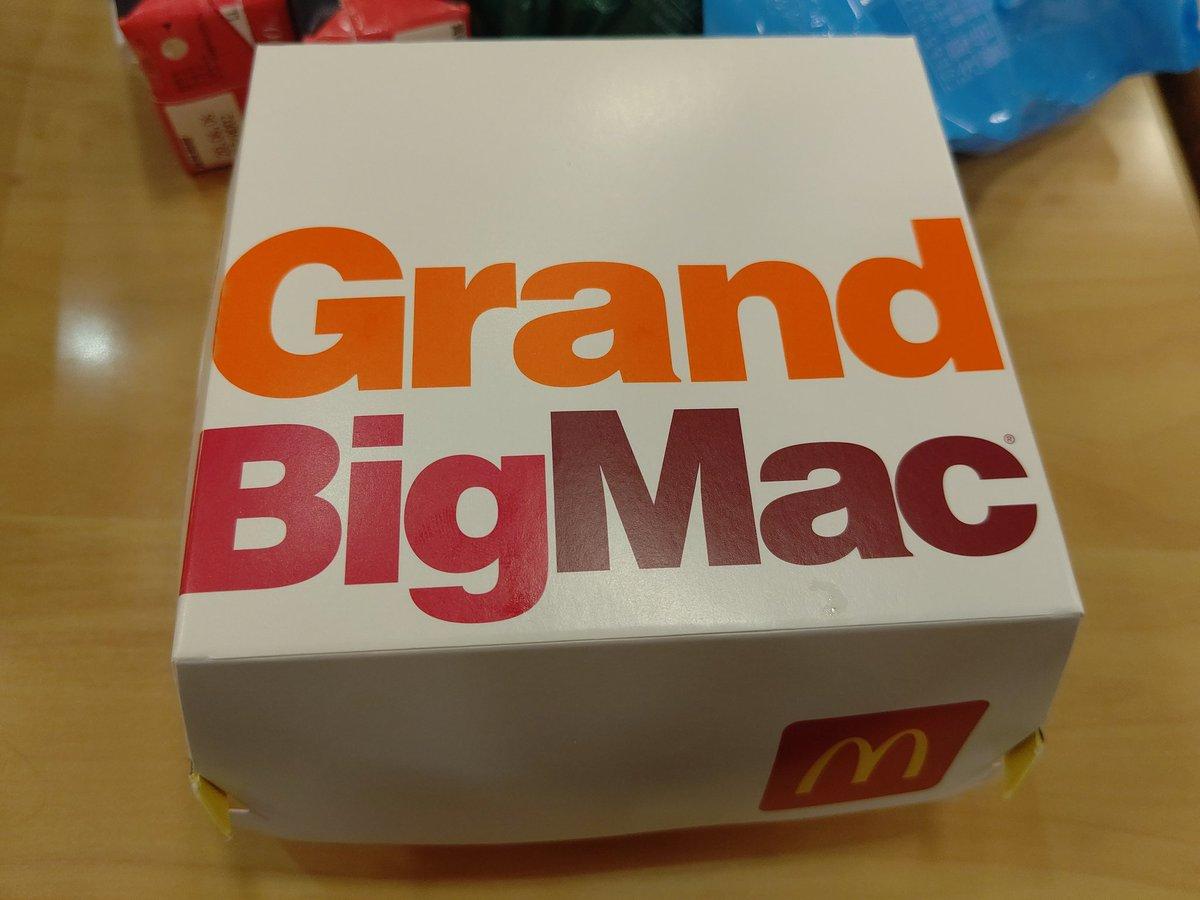 test ツイッターメディア - マックのグランビックマック 昼にマックのグランビックマック食べて買い物して、夜は牡蠣のアヒージョ(写真無し)ツマミに沖縄ファミマ限定シークァーサー泡盛で晩酌最高😃⤴️⤴️ https://t.co/YwqKm4q9bM