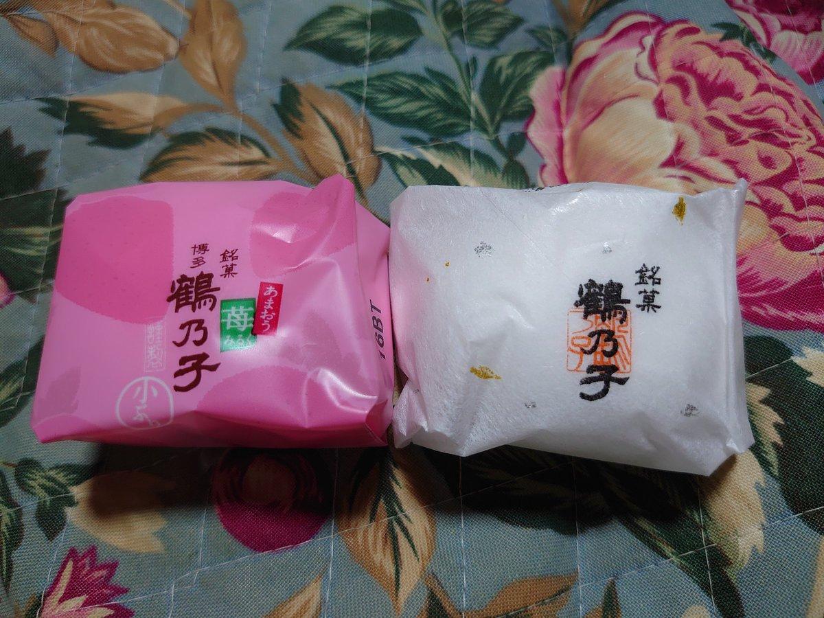 test ツイッターメディア - ネコちゃん達へのお土産は、先週の木曜ラブナイツで話されてた、石村萬盛堂の鶴乃子。 今の時期限定のあまおう苺ミルクも買っちゃいました! https://t.co/OKidRIcIkJ