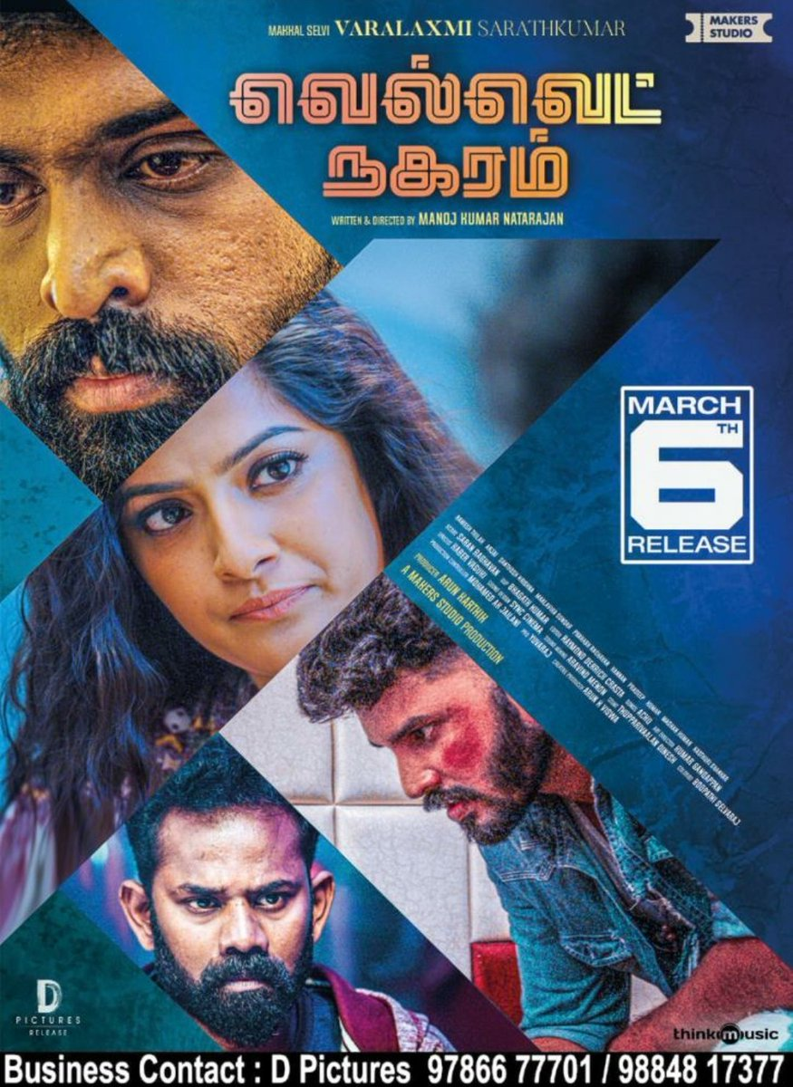 #VelvetNagaram is all set for release on 6th March by #Dpictures @varusarath
