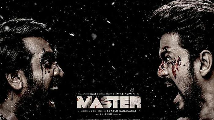 மாஸ்டர் படத்தின் 2 சிங்கிள் குறித்து வெளிவந்த லேட்டஸ்ட் தகவல்  #Vijay #Thalapathy #MasterSingle #MasterSecondSingle #MasterFirstSingle #Master #OruKuttiKadhai #OruKuttiKathai #KuttiStory #Kuttikadhai #KuttiKathai #KuttiStoryRecords