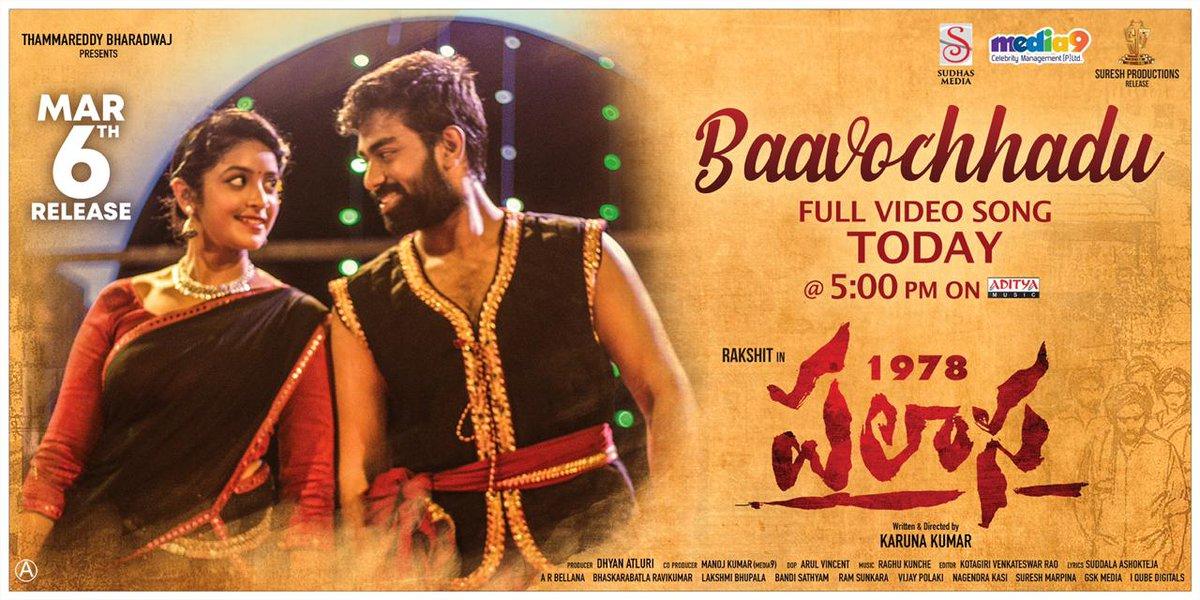 #Baavochhadu full video song from #Palasa1978 will be out today at 5PM on @adityamusic  Movie Releasing on March 6th through @SureshProdns  @Rakshit18695 @Nakshatra_sk @Karunafilmmaker #DhayanAtluri @kuncheraghu  #Media9