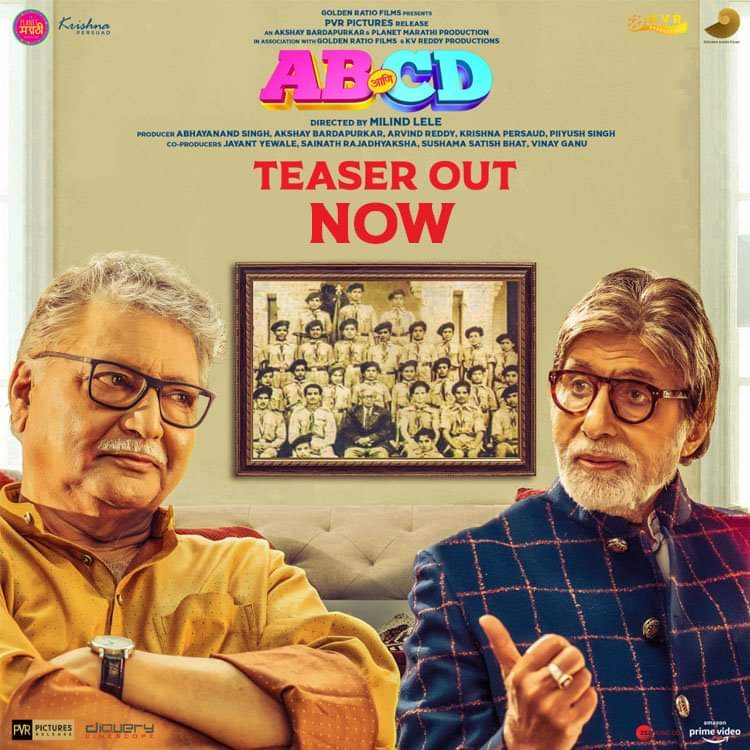 Teaser out now !
