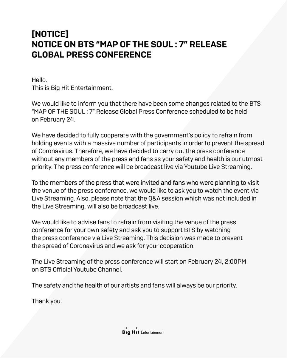 [공지] 방탄소년단 'MAP OF THE SOUL : 7' 발매 글로벌 기자간담회 관련 변경사항 안내 (+ENG)
