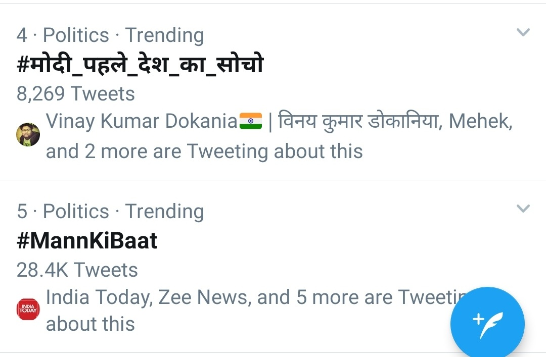 Happy to see relevant trend #मोदी_पहले_देश_का_सोचो trending above #MannKiBaat . It conveys clear message that country wants prime minister to think and talk about India before his personal ambitions !