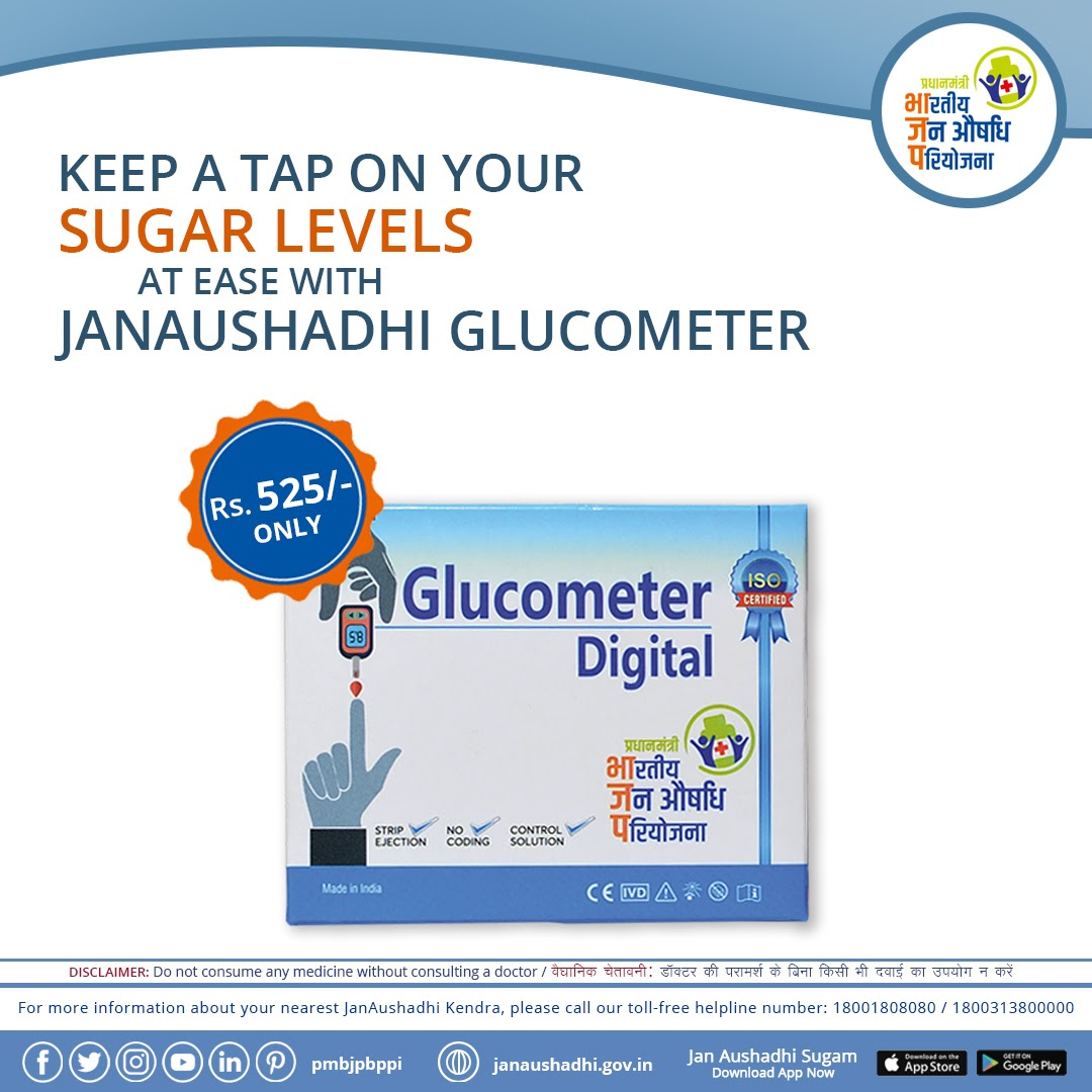 test Twitter Media - #Diabetes is a condition that impairs the body's ability to process blood glucose. PMBJP's Glucometer is an affordable way to check diabetes anytime, anywhere. Download the Sugam App to know more. #PMBJP https://t.co/rlhlpM7SlO