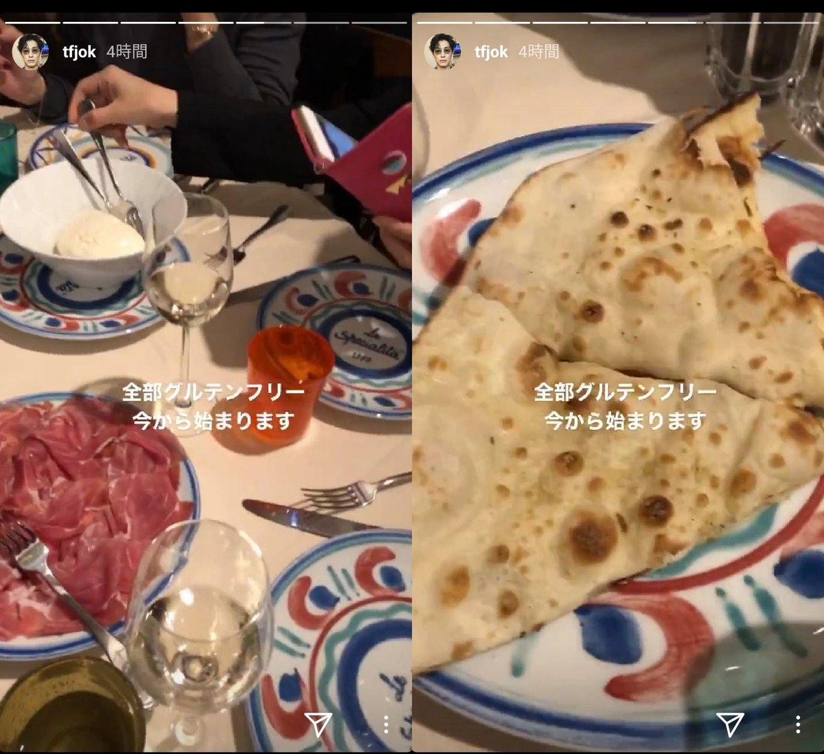 "test ツイッターメディア - #ディーンフジオカ IGStories 2020/2/23~24 1)全部グルテンフリー今から始まります 2)グルテンフリーの宴 3)グルテンフリー〆 4)パトロール ✨ ミラノにグルテンフリーレストランが多い  パスタ,ピッツア~イタリア人が好む小麦にアレルギーや不快症状が現れる""グルテン不耐症""の人達が増加中 https://t.co/uDmBMIr1rr"