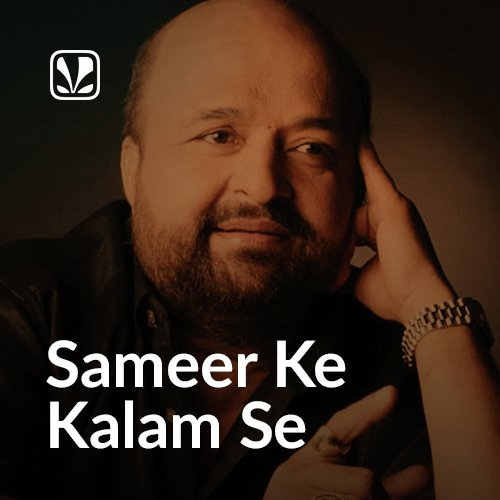 One of the most prolific lyricists in Bollywood, here's wishing #SameerAnjaan a very Happy Birthday! 💯🥞  Relive his best work here ⏯️