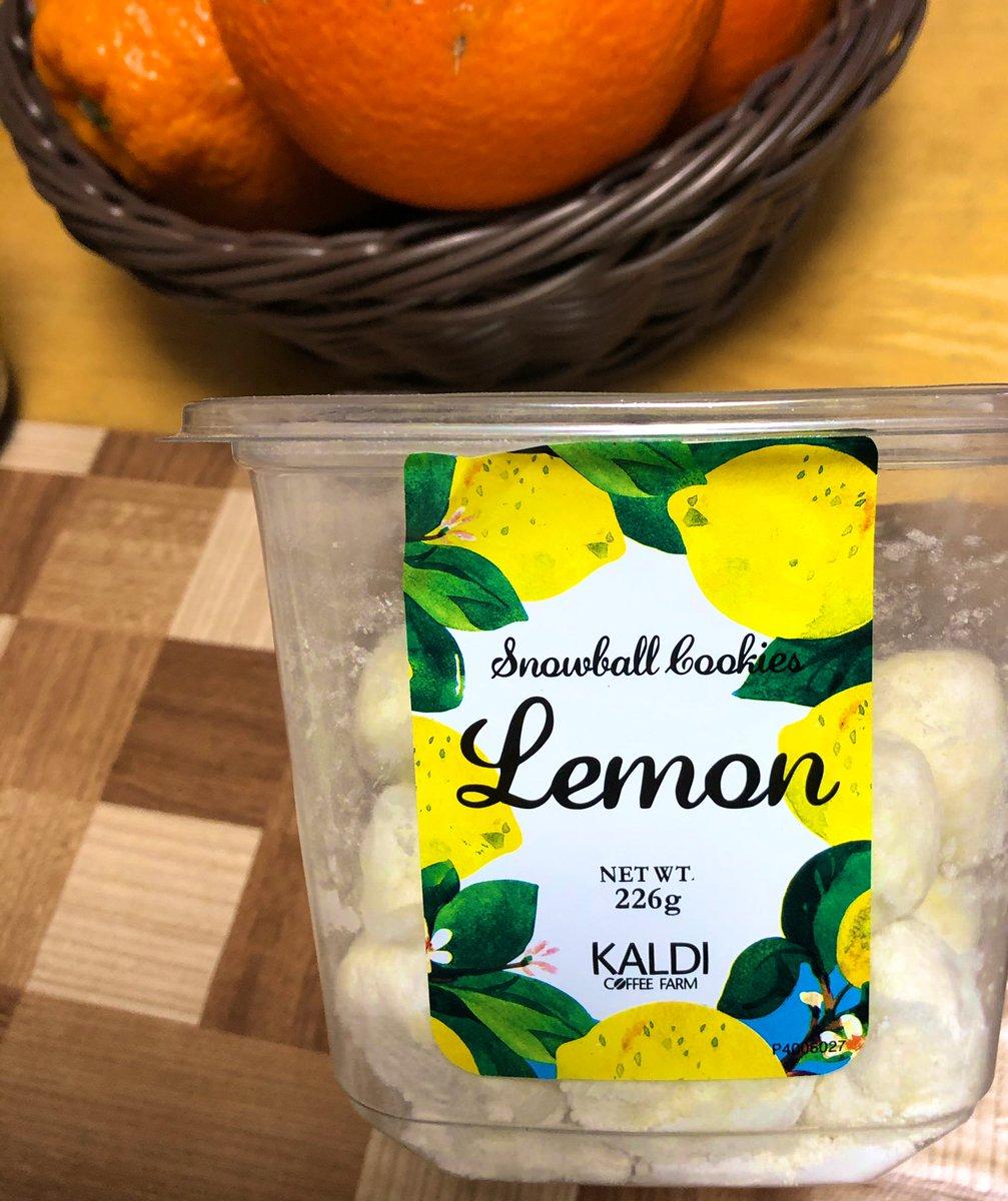test ツイッターメディア - カルディで見つけたレモンのスノーボール。 レモンの酸味もあって、紅茶にもコーヒーにも合う優れものです。 台所に置いて置くと、つい手が伸びてしまうカロリー爆弾。 https://t.co/W50HSz7TgW