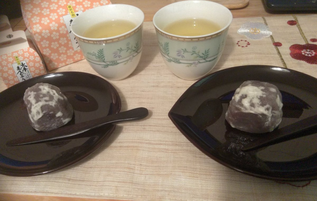 test ツイッターメディア - お茶の時間(*˘︶˘*).。.:*♡ 今日のお茶のお供は八千代さんから頂いた大手饅頭です(๑•̀ㅂ•́)و✧ https://t.co/PEkJFuKr5B