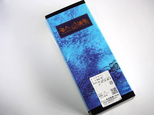 test ツイッターメディア - 藻塩大福 うまかった… 食べなきゃ損やで… 愛媛に来たら最南へ行き買うのです。 霧の森大福とは違った美味さがある #梶原製菓 https://t.co/xaxxC1ZQQA