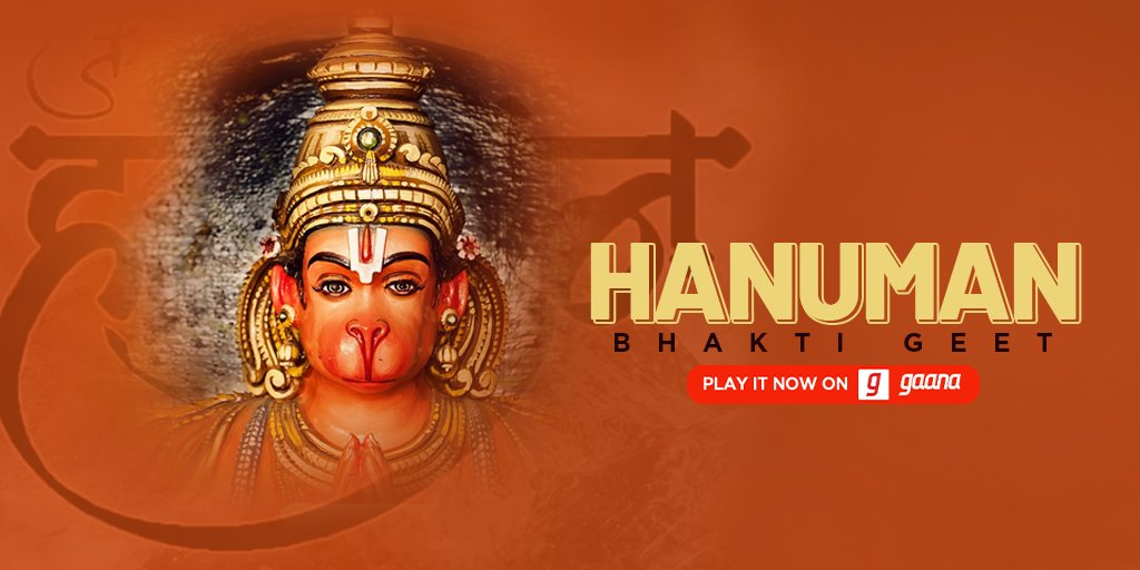 The essence of spiritual life is to use our free will properly. Listen to our 'Hanuman Devotional' playlist, here on Gaana & seek Hanuman Ji's blessings.