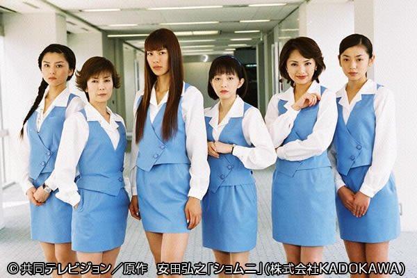 test ツイッターメディア - ショムニはこの時のメンバーが最強です。江角マキコさん、高橋由美子さん、櫻井淳子さん、京野ことみさん、戸田恵子さん、宝生舞さん。総勢6人です。 https://t.co/d6m96cf3eC